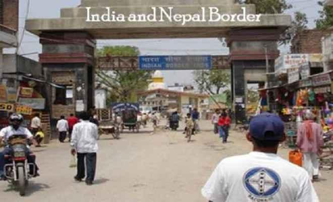 भारत-नेपाल सीमा पर बढ़ी चौकसी