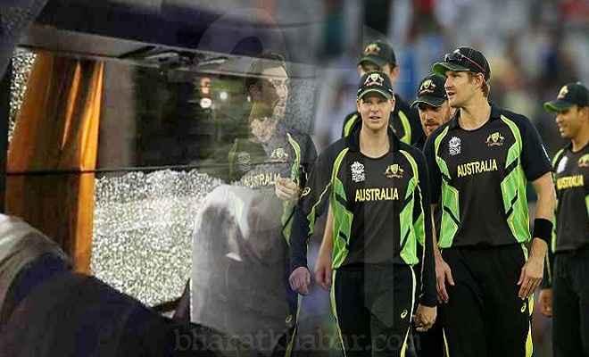 ऑस्ट्रेलियाई क्रिकेट टीम की बस पर पथराव, जांच में जुटी खुफिया एजेंसी