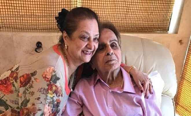 दिलीप कुमार-सायरा की शादी की 51वीं सालगिरह