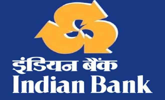 बैंककर्मियों को बंधक बनाकर इंडियन बैंक से लाखों की लूट
