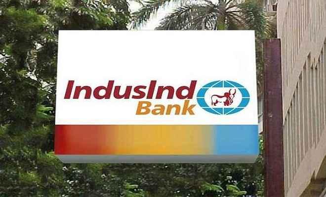 इंडसइंड बैंक का मुनाफा 25 फीसदी बढ़ा