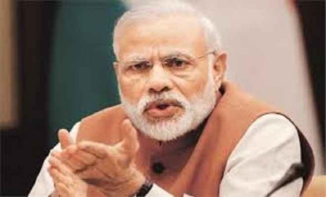 वर्ष भर मनायी जाएगी गांधी जयंती : प्रधानमंत्री