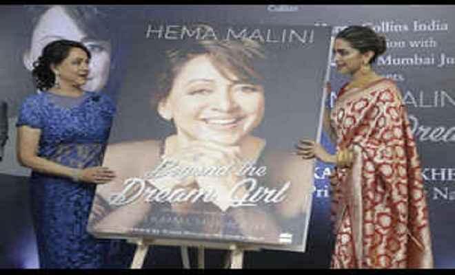 दीपिका ने किया  हेमा मालिनी की किताब का विमोचन