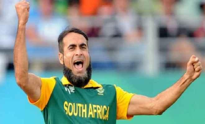 इमरान ताहिर दक्षिण अफ्रीकी टी-20 टीम से बाहर