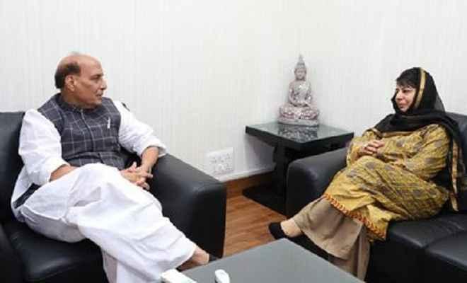महबूबा मुफ्ती ने राजनाथ से की मुलाकात