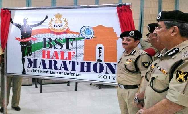 बीएसएफ हाफ मैराथन का आयोजन 22 से शुरू
