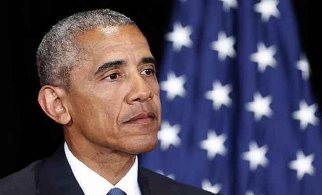 अब ओबामा के नाम पर रखा जायेगा अमेरिका में स्कूल का नाम