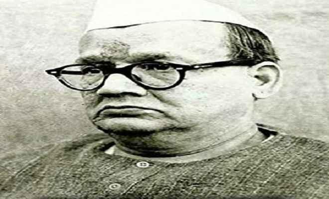 बिहार केसरी स श्रीकृष्ण सिंह की जयंती मनाई गई