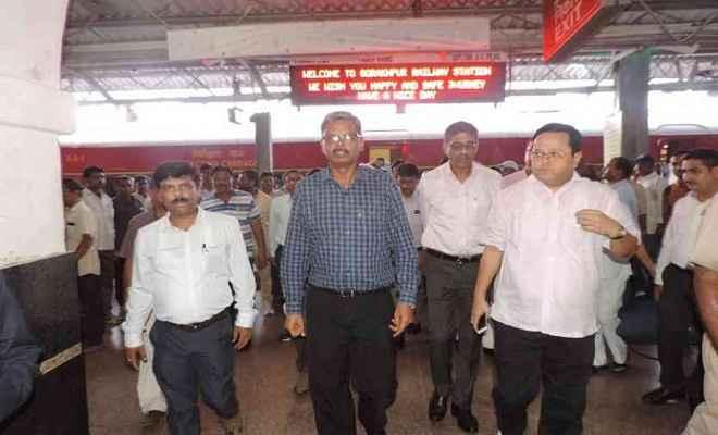 पूर्व मध्य रेलवे के महाप्रबंधक ने छठ पूजा को लेकर की समीक्षा
