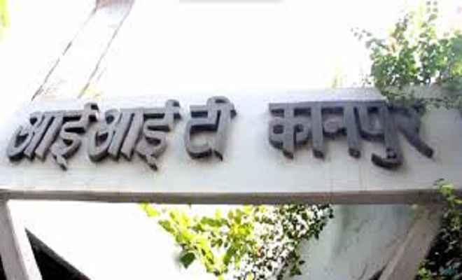 आईआईटी कानपुर की लंबी छलांग, वर्ल्ड रैकिंग में बनाया 201वां स्थान
