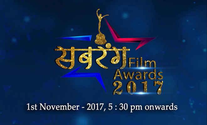01 नवंबर को मुंबई में होगा सबरंग फ़िल्म अवार्ड 2017