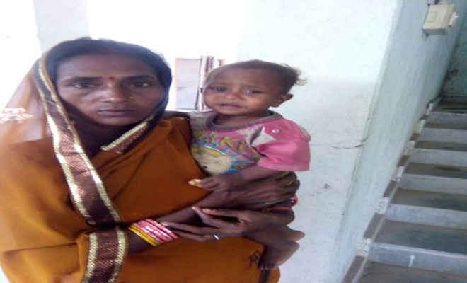 तीन माह पूर्व मां की गोद से अपहृत 11 माह का बच्चा मुक्त, भाग निकले अपहर्ता