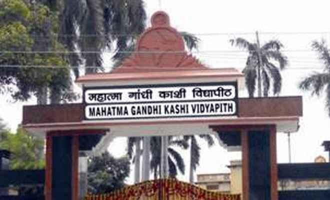 काशी विद्वापीठ में छात्रसंघ चुनाव को लेकर बढ़ी गहमागहमी
