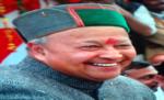 वीरभद्र सिंह मण्डी के दौरे पर, राहुल गांधी की रैली की तैयारियों का लेंगे जायजा