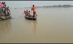 पानापुर नाव दुर्घटना : एक शव बरामद, पांच की तलाश जारी