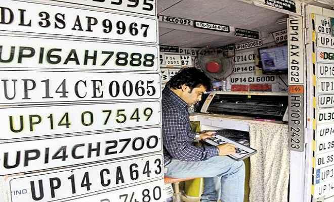 लखनऊ में हल्के वाहनों के नई सीरीज के नम्बरों की बुकिंग शुरू