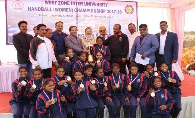 आरटीएम विवि नागपुर ने जीती वेस्ट जोन हैंडबॉल चैम्पियनशिप