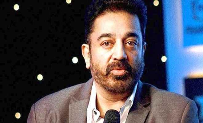 अभिनेता कमल हसन के खिलाफ दर्ज परिवाद में अधिवक्ता का बयान दर्ज