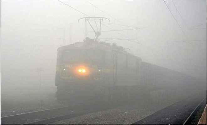 कोहरे के कारण 27 रेलगाड़ियां प्रभावित, एक रद्द