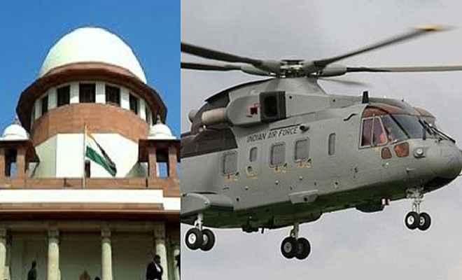 हेलिकॉप्टर खरीद मामला : छत्तीसगढ़ सरकार बताए, निविदा सही तरीके से आमंत्रित की गई थी या नहीं