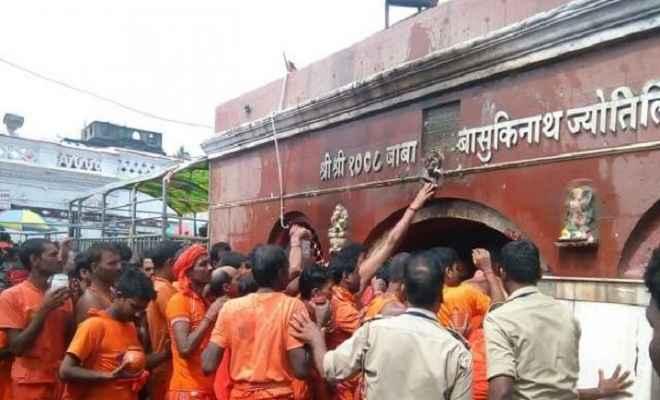 बासुकीनाथ धाम के बाजार में अगलगी से करीब दो करोड़ का नुकसान