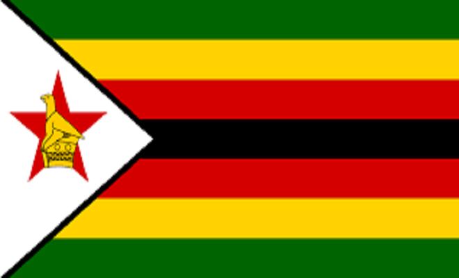 जिम्बावे में मननगागवा ने ली राष्ट्रपति पद की शपथ