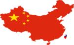 चीन में ईसा मसीह की जगह शी जिनपिंग की  तस्वीर लगाने का दबाव