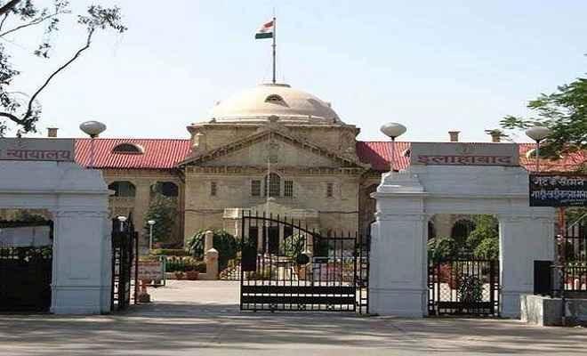 मुम्बई में स्थित कानपुर की राजेन्द्रा स्टील की 3 सम्पत्तियों को सील करने को निर्देश
