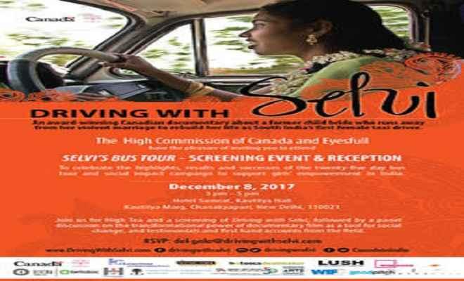 कनाडा उच्चायोग में दक्षिण भारत की पहली महिला टैक्सी ड्राइवर पर बनी डॉक्यूमेंट्री की स्क्रीनिंग