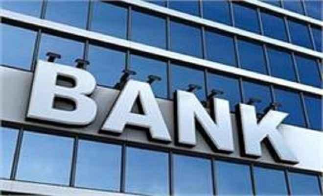 तीन साल के उच्च स्तर पर पहुंची बैंकों की उधारी की वृद्धि