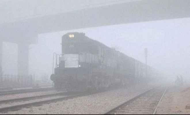 कोहरे के कारण 17 ट्रेनें लेट, दो का समय बदला और 10 रद्द