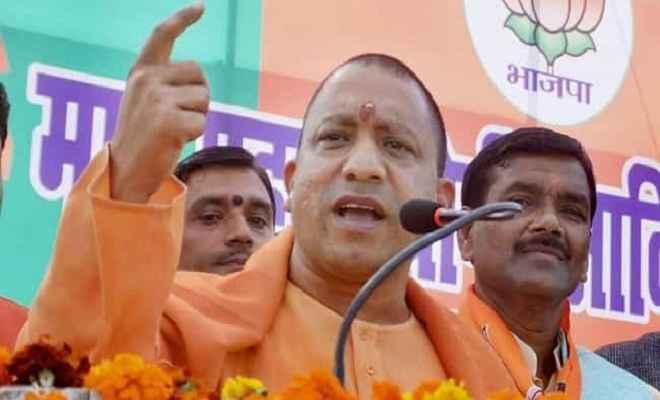 गुजरात में पूर्ण बहुमत की सरकार बनाएगी भाजपा: योगी