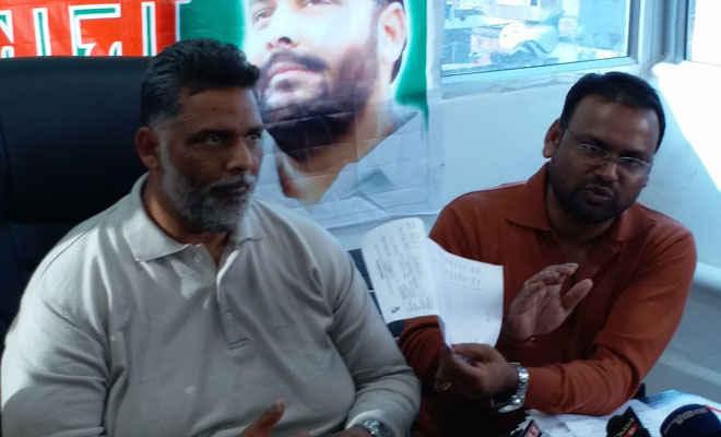 लुटेरे व फर्जी डाक्टरों के खिलाफ छेड़ेंगे महाभारत, 6 जनवरी को बिहार बंद : पप्पू यादव