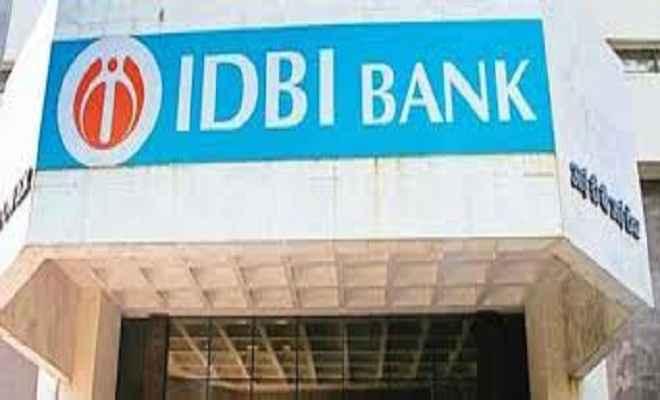 एनएसडीएल में 30 फीसदी हिस्सेदारी बेचेगा आईडीबीआई बैंक