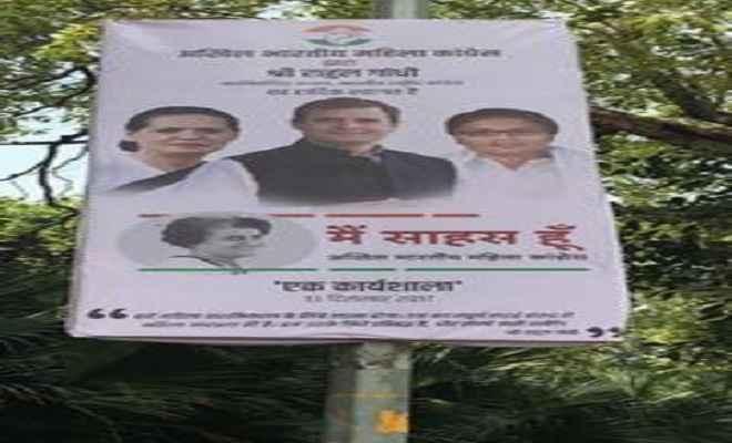 महिला आरक्षण के मुद्दे पर केंद्र को घेरेंगे राहुल गांधी