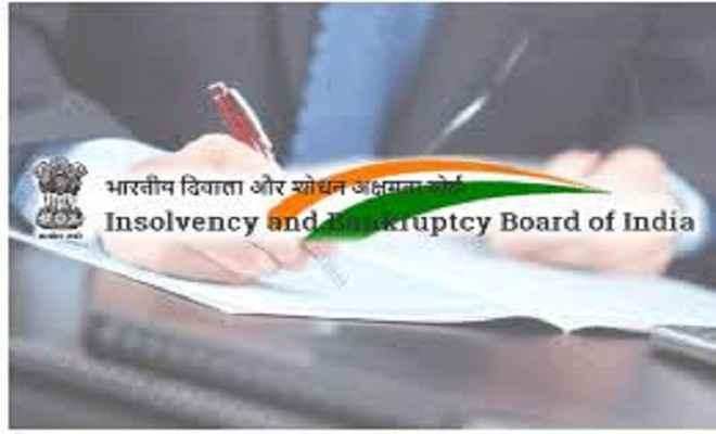 भारतीय दिवाला एवं दिवालियापन बोर्ड ने प्रमुख सेवाओं के लिए दिशा-निर्देश जारी किए