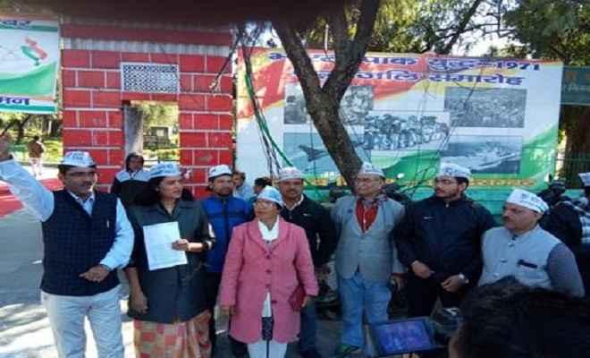 ''आप'' नेताओं ने मुख्यमंत्री के खिलाफ की नारेबाजी