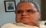 पैगम्बर हजरत मुहम्मद साहब के जन्मदिन पर राज्यपाल ने बिहारवासियों को दी बधाई