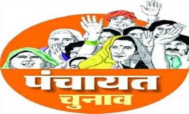बिहार में पंचायत उप चुनाव 28 को