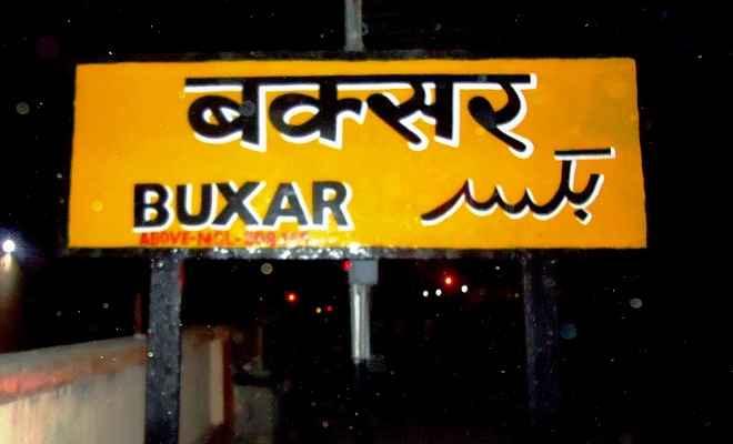 बक्सर स्टेशन के पास जासो में डाउन लाइन पर विस्फोट, कोई हताहत नहीं