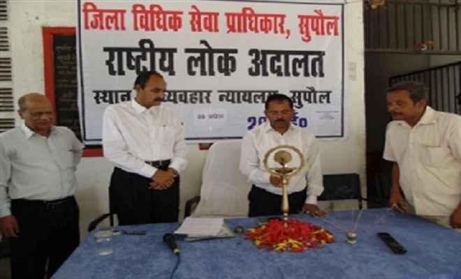 राष्ट्रीय लोक अदालत वीरपुर में 288 मामलों का हुआ निपटारा
