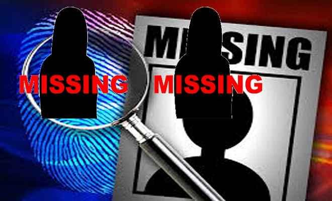ट्यूशन के निकली तीन छात्राएं लापता