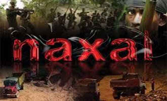 समस्तीपुर में पुल निर्माण कंपनी के बेस कैंप पर नक्सली हमला, मांगी लेवी