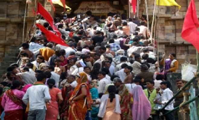 महाशिवरात्रि पर कोडरमा में दो दिवसीय मेला शुरू, उमड़ा आस्था का सैलाब