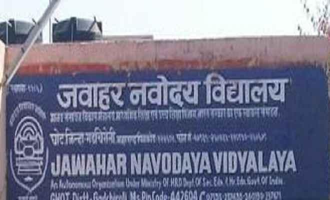 शिक्षिका की प्रताड़ना से परेशान छात्राओं ने किया हंगामा