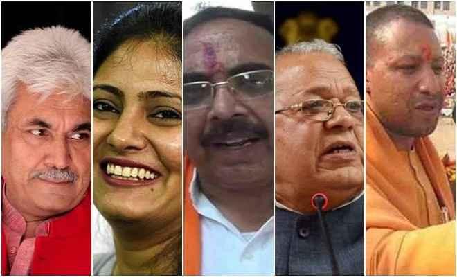 उप्र चुनाव: अंतिम 2 चरणों में मोदी के कई धुरंधरों का इम्तिहान