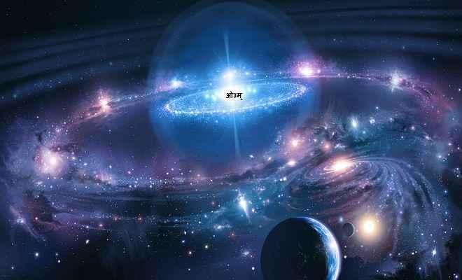 परमात्मा के ज्ञान में ही सारा ज्ञान समाहित है!