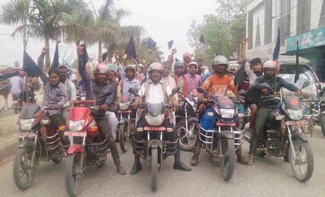 सरकार के खिलाफ मधेशी जनाधिकार फोरम ने निकाली मोटरसाइकिल रैली