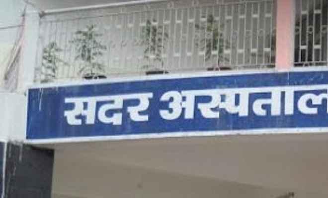 सरकारी उदासीनता के कारण सदर अस्पताल मूलभूत सुविधाओं से वंचित