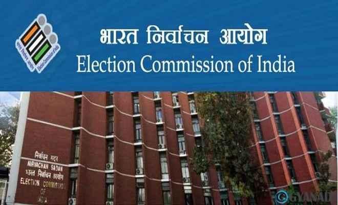 आनलाइन वोटिंग व्यवस्था अमल में लाए आयोग